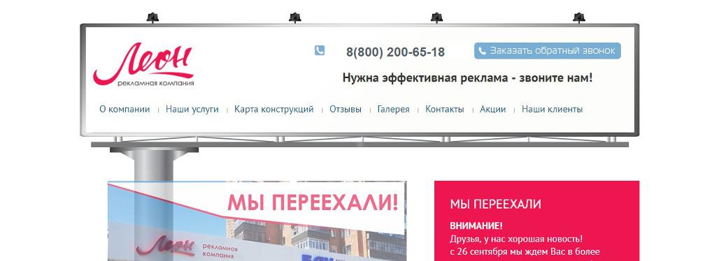 продвижение сайта рекламного агентства