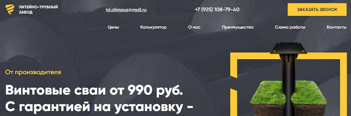 svai_sozdanie